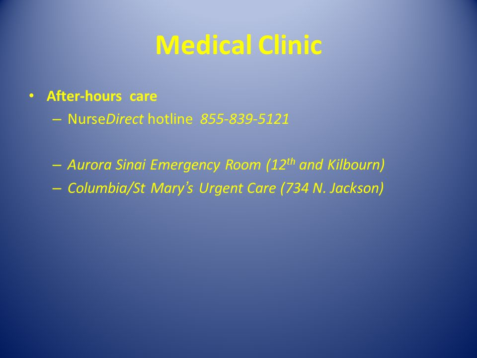 Medical Clinic After-hours care – NurseDirect hotline 855-839-5121 – Aurora Sinai Emergency Room (12 th and Kilbourn) – Columbia/St Marys Urgent Care
