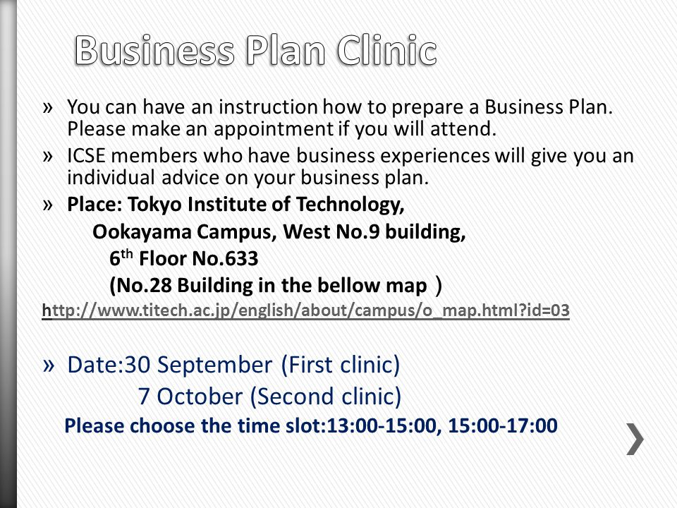 » You can have an instruction how to prepare a Business Plan. Please make an appointment if you will attend. » ICSE members who have business experien