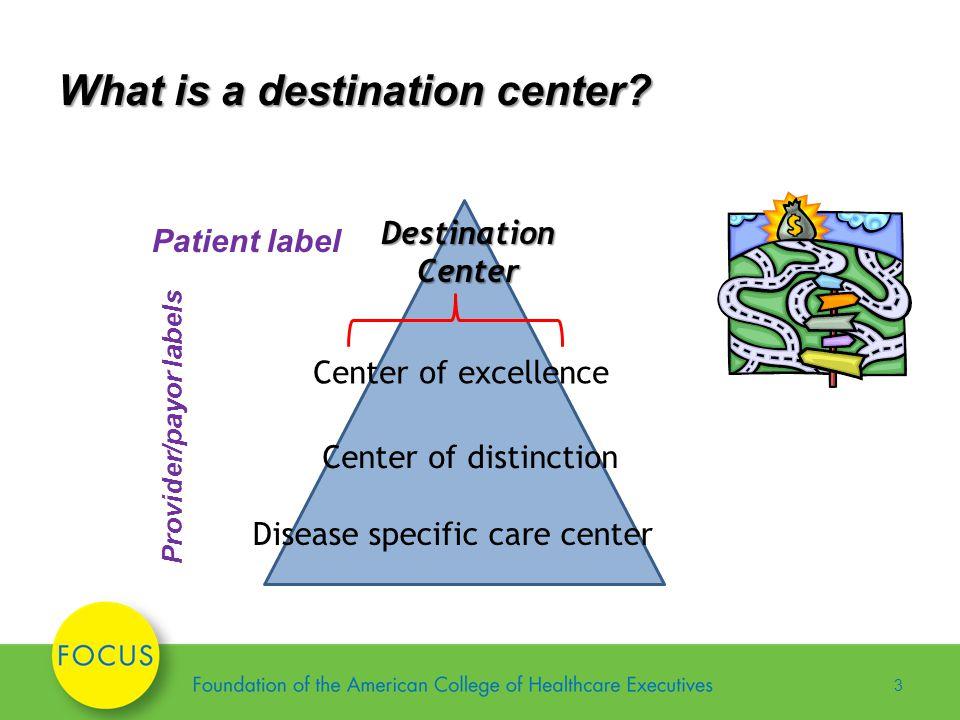 What is a destination center.