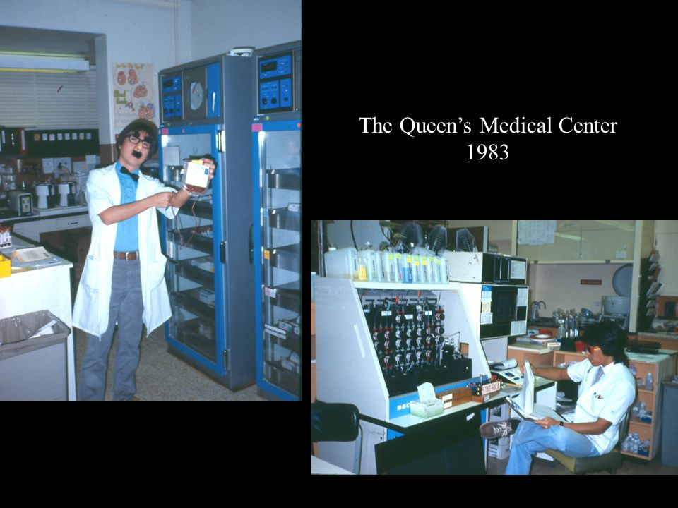 The Queens Medical Center 1983