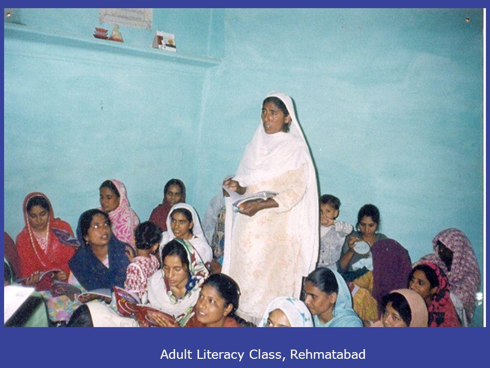 Adult Literacy Class, Rehmatabad