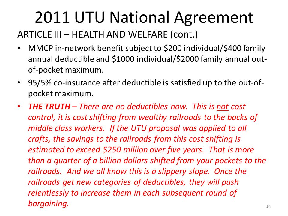 2011 UTU National Agreement ARTICLE III – HEALTH AND WELFARE (cont.) MMCP in-network benefit subject to $200 individual/$400 family annual deductible and $1000 individual/$2000 family annual out- of-pocket maximum.
