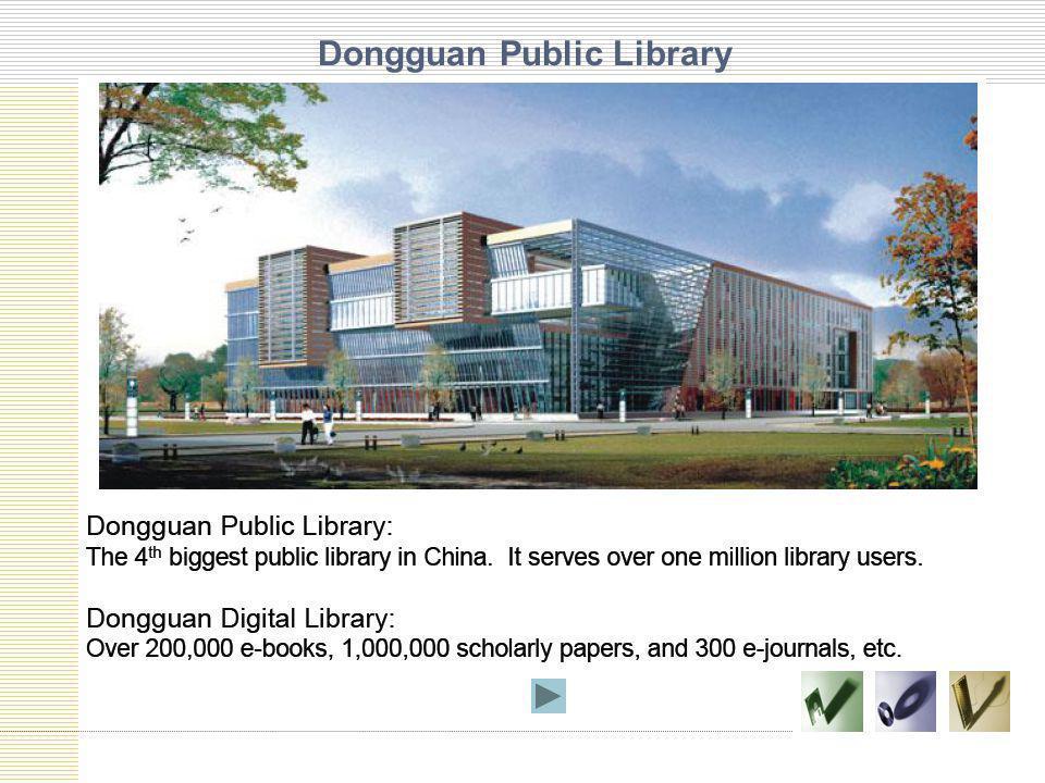 Dongguan Public Library