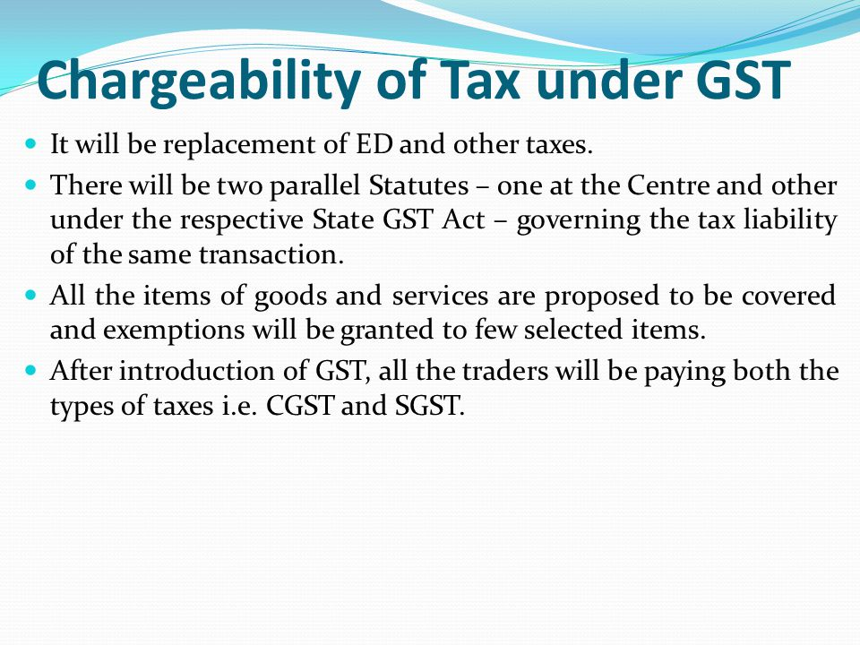 Advantages of IGST Mode a)Maintenance of uninterrupted ITC chain on inter-State transactions.