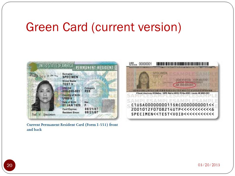 Green Card (current version) 03/20/2013 20