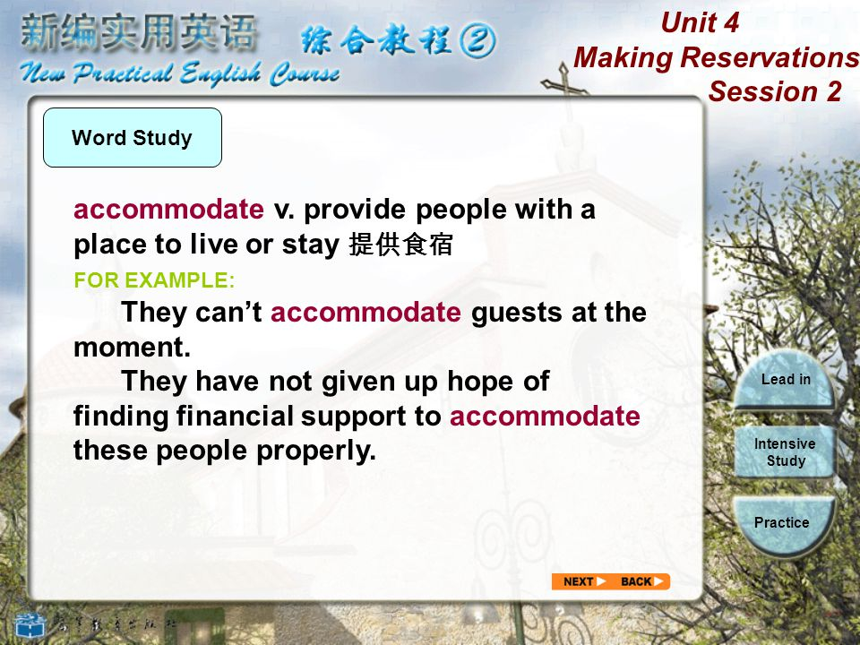 Unit 4 Making Reservations Session 2 Lead in Intensive Study Practice Word Study facility n.