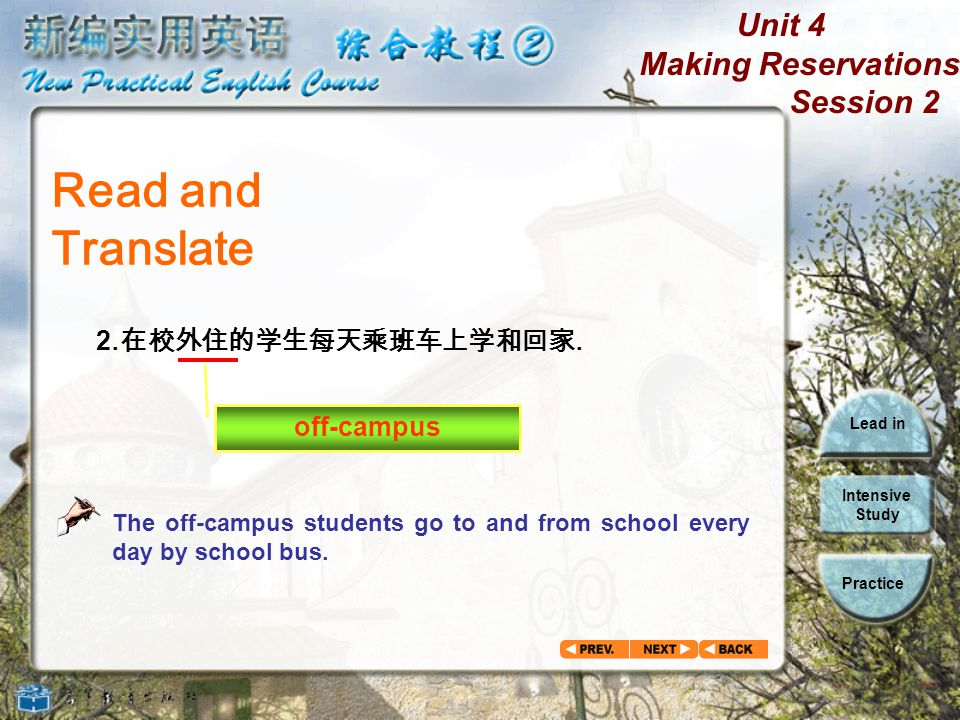 Unit 4 Making Reservations Session 2 Lead in Intensive Study Practice Translate the following sentences into English. 1., 110. In case of emergency, p
