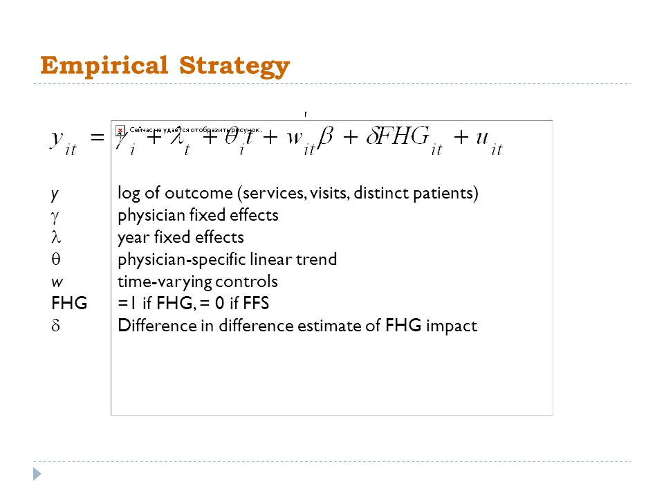 Empirical Strategy y log of outcome (services, visits, distinct patients) physician fixed effects year fixed effects physician-specific linear trend wtime-varying controls FHG=1 if FHG, = 0 if FFS Difference in difference estimate of FHG impact