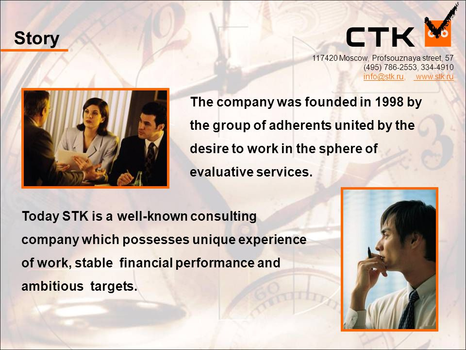 Story The company was founded in 1998 by the group of adherents united by the desire to work in the sphere of evaluative services. Today STK is a well