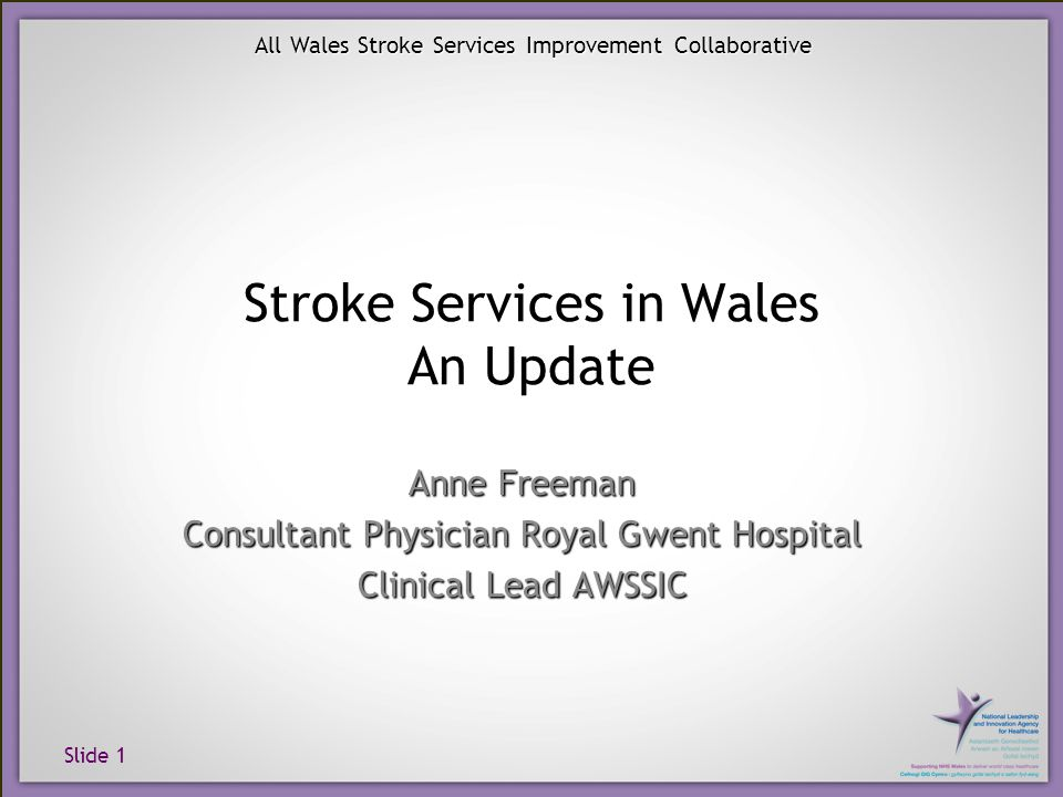 Slide 2 All Wales Stroke Services Improvement Collaborative RCP Audit 2008 Organisational Report August 2008 Stroke Unit provision in UK Hospitals % of sites with stroke unit 20062008 England 98%96% Wales 50%45% N Ireland 92%92% % of sites with stroke units who have all 5 SUTC characteristics England 73% Wales 80% N Ireland 64%