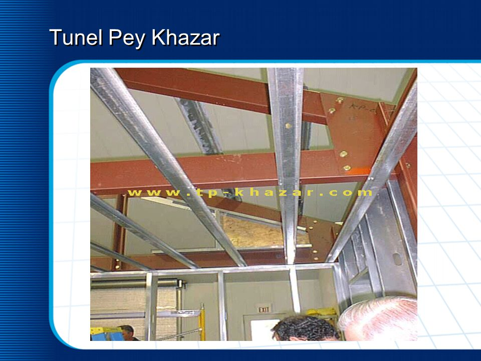 Tunel Pey Khazar ) Contact Technical Support & Services for more information 0098111-3224994