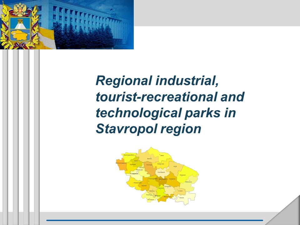 Sites for implementation of new investment projects in Stavropol region Park B Regional industrial or technological park Brownfield Greenfield B БB B BBB B B GГGГ GG GG GG G GG GGGGГGГ Park Technopark Park