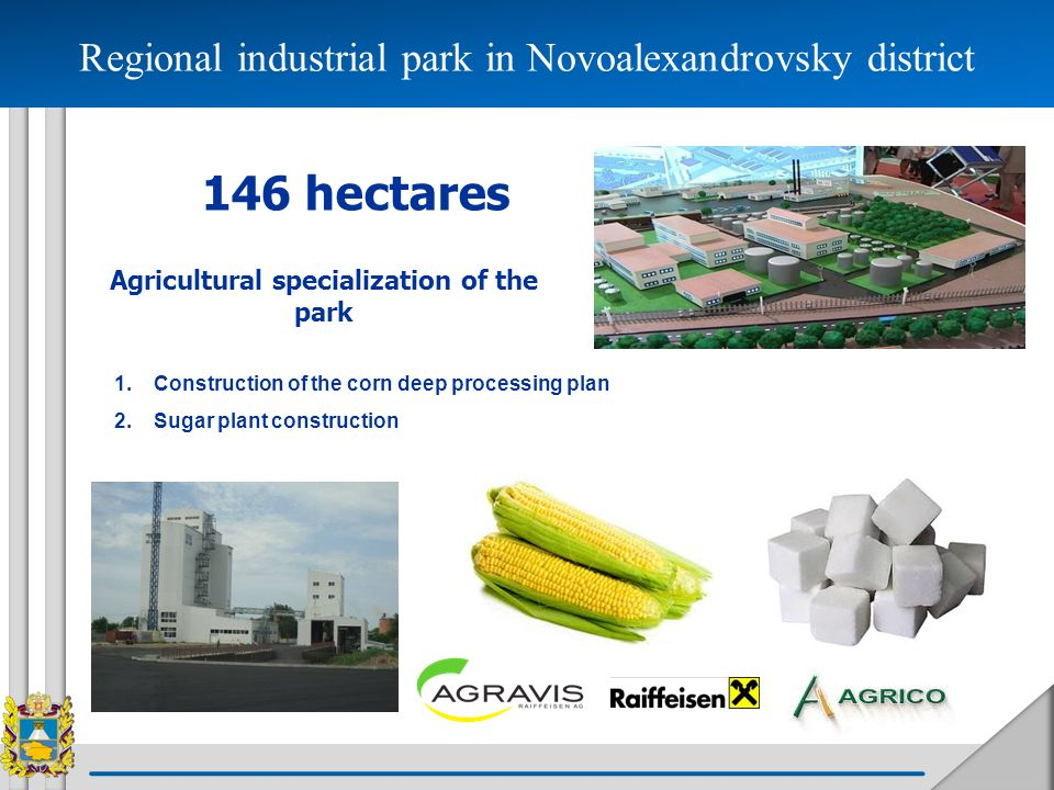 Regional industrial park in Novoalexandrovsky district 146 hectares Agricultural specialization of the park 1.Construction of the corn deep processing