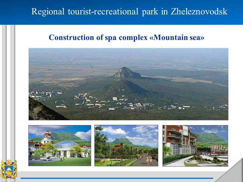 Regional tourist-recreational park in Zheleznovodsk Construction of spa complex «Mountain sea»