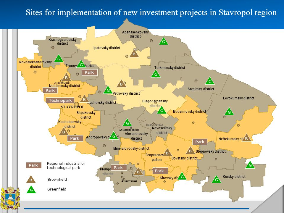 Regional industrial park in Trunovsky district Projects: Construction of dairy form for 4000 cows Construction of grapes storage Construction of plant for canned goods, blast freezing and drying vegetables