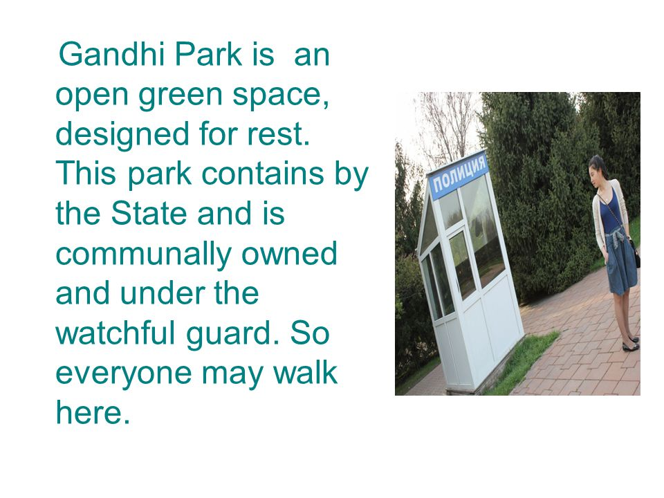 Gandhi Park is an open green space, designed for rest.