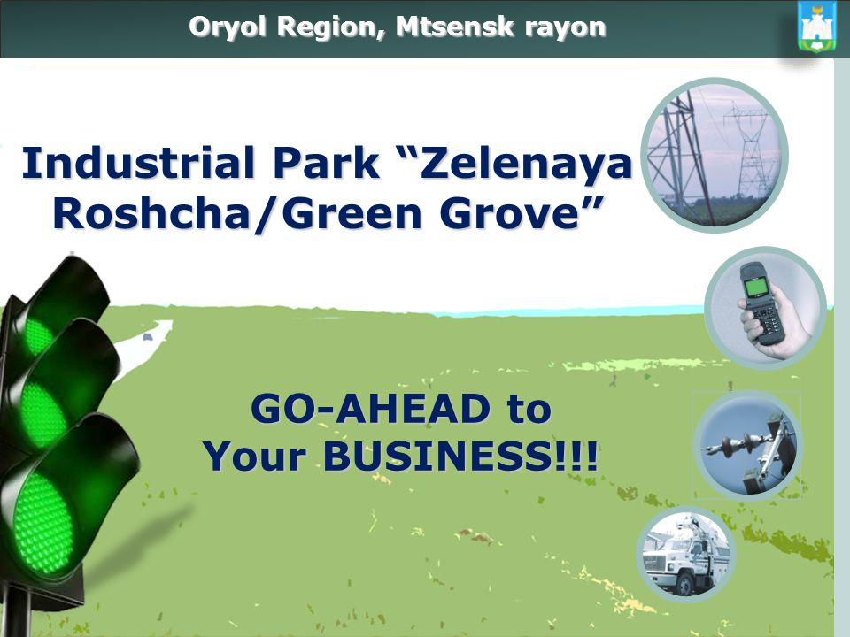 Oryol Region, Mtsensk rayon Industrial Park Zelenaya Roshcha/Green Grove GO-AHEAD to Your BUSINESS!!!