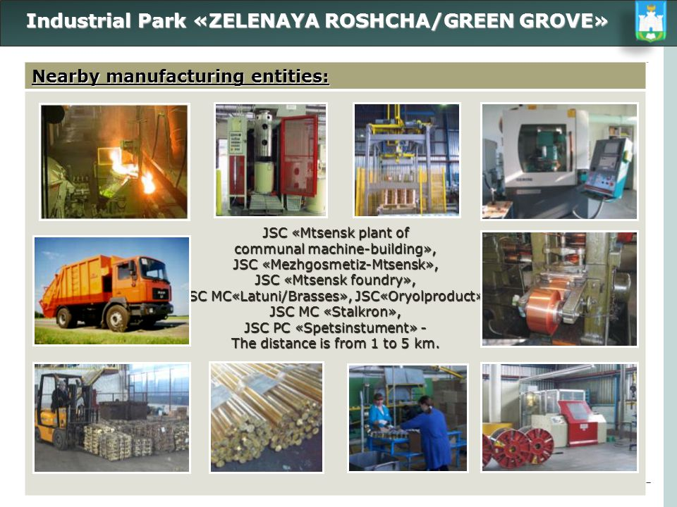 Industrial Park «ZELENAYA ROSHCHA/GREEN GROVE» Industrial Park «ZELENAYA ROSHCHA/GREEN GROVE» .