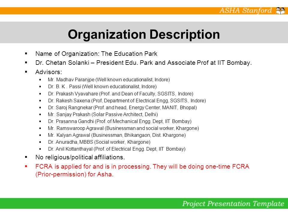 Organization Description Name of Organization: The Education Park Dr.