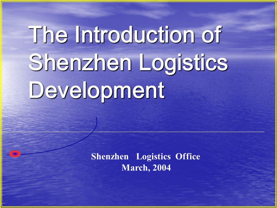 The Introduction of Shenzhen Logistics Development Shenzhen Logistics Office March, 2004