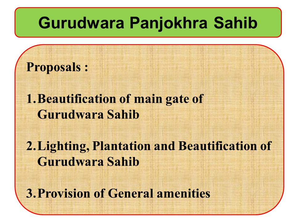 Gurudwara Panjokhra Sahib Proposals : 1.Beautification of main gate of Gurudwara Sahib 2.Lighting, Plantation and Beautification of Gurudwara Sahib 3.