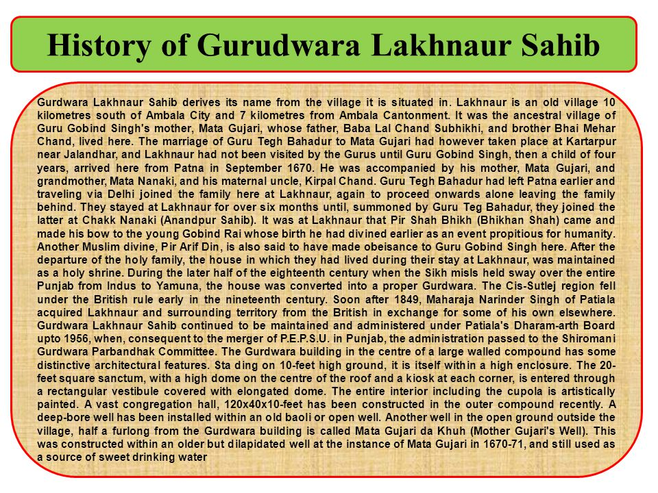 Gurdwara Lakhnaur Sahib derives its name from the village it is situated in. Lakhnaur is an old village 10 kilometres south of Ambala City and 7 kilom