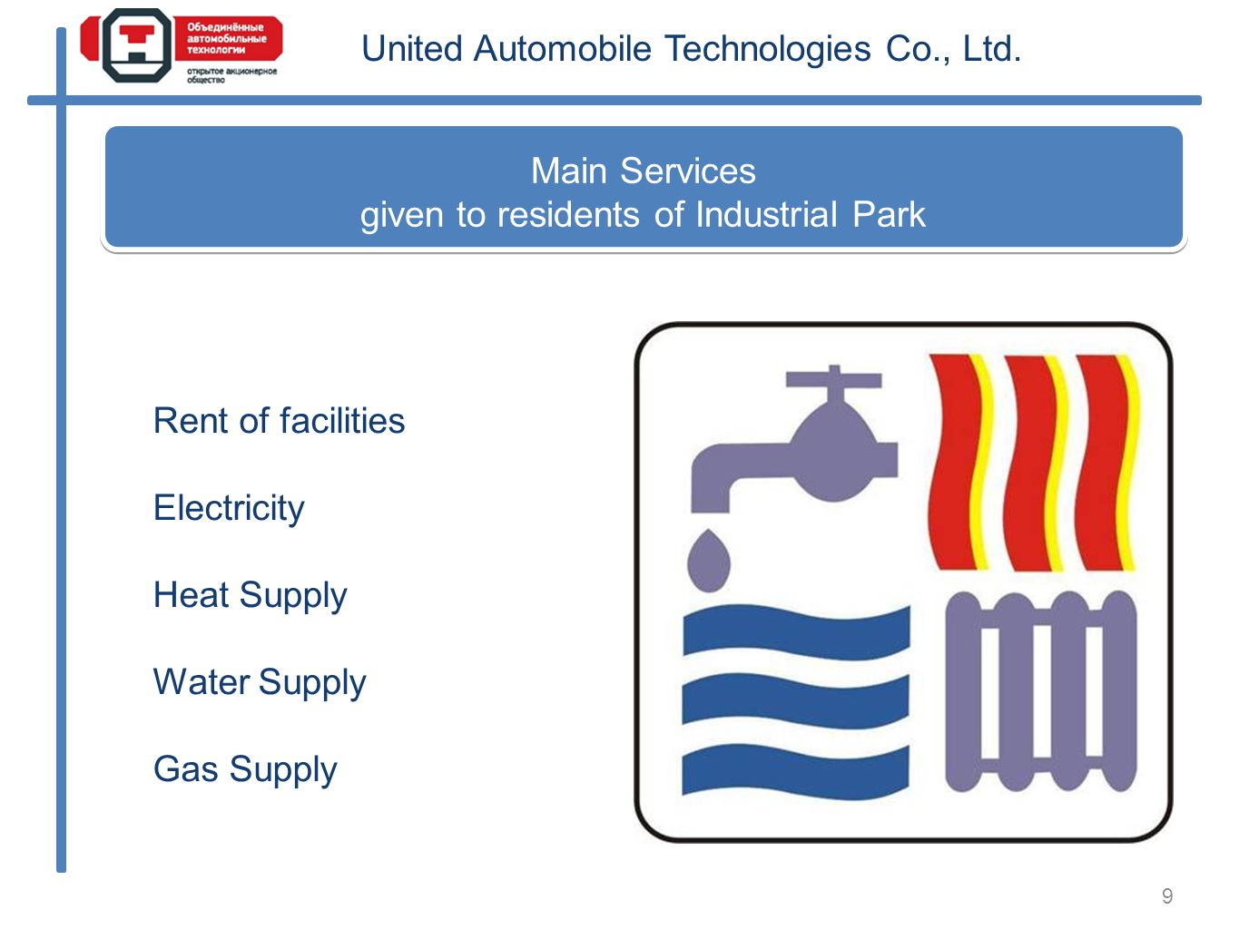 Main Services given to residents of Industrial Park 9 Rent of facilities Electricity Heat Supply Water Supply Gas Supply United Automobile Technologies Co., Ltd.
