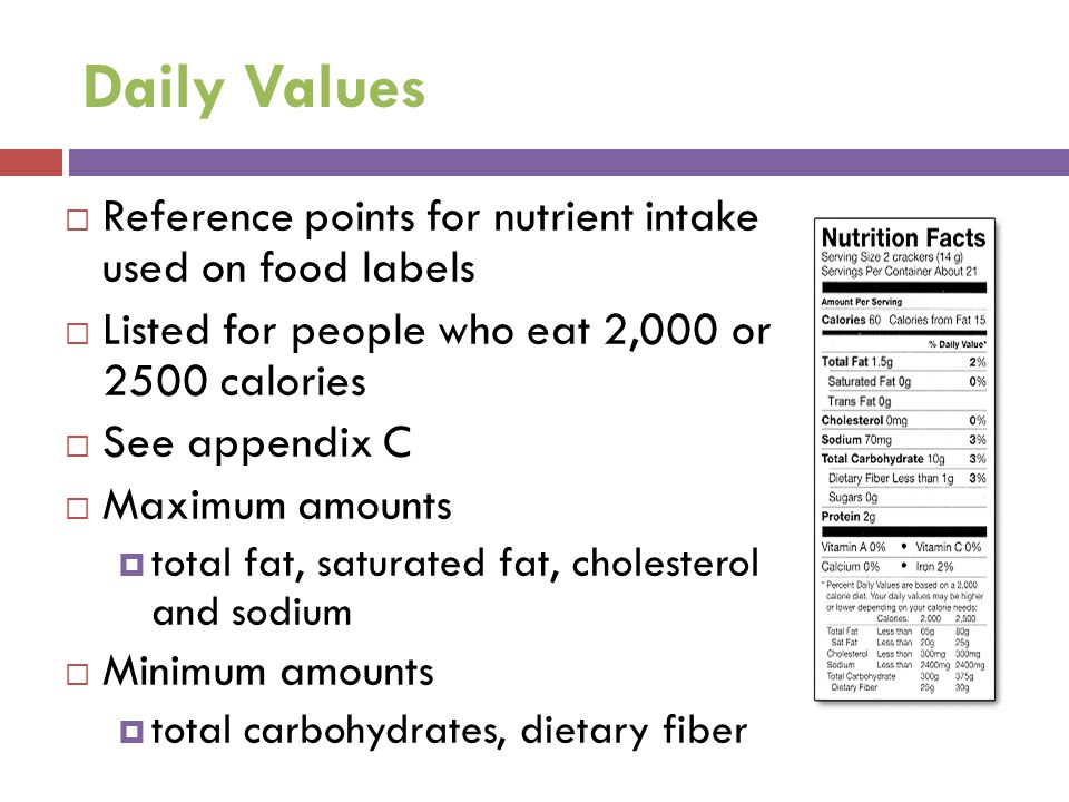 DGA 2010 Key Recommendations Foods and Food Components to Reduce Keep trans fatty acid consumption as low as possible by limiting foods that contain synthetic sources of trans fats, such as partially hydrogenated oils, and by limiting other solid fats.