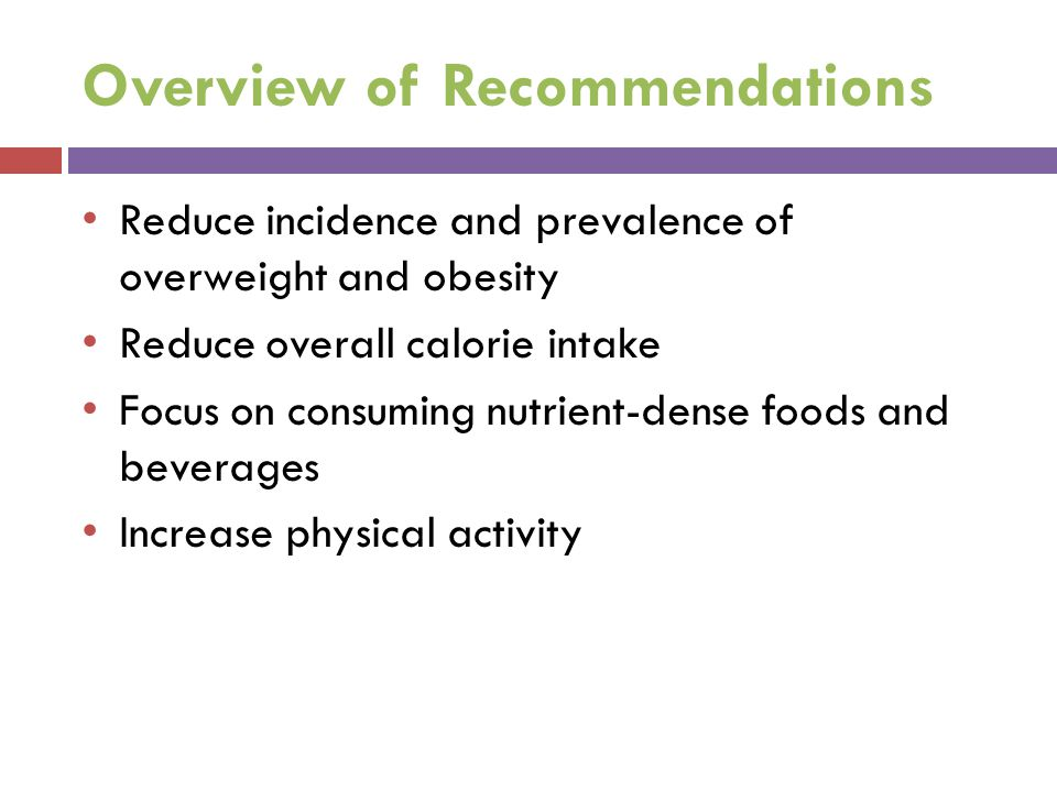 2010 Dietary Guidelines - Summary Increase Intake Vegetables Cooked dry beans and peas Fruit Whole grains Nuts and seeds Seafood Fat-free and low-fat milk and milk products