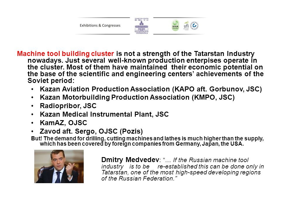 Machine tool building cluster is not a strength of the Tatarstan Industry nowadays. Just several well-known production enterpises operate in the clust