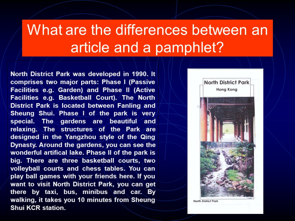 What are the differences between an article and a pamphlet.