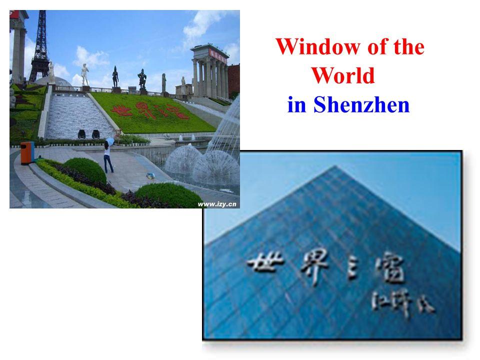 Window of the World in Shenzhen