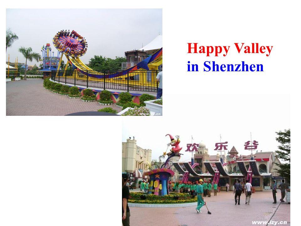 Happy Valley in Shenzhen