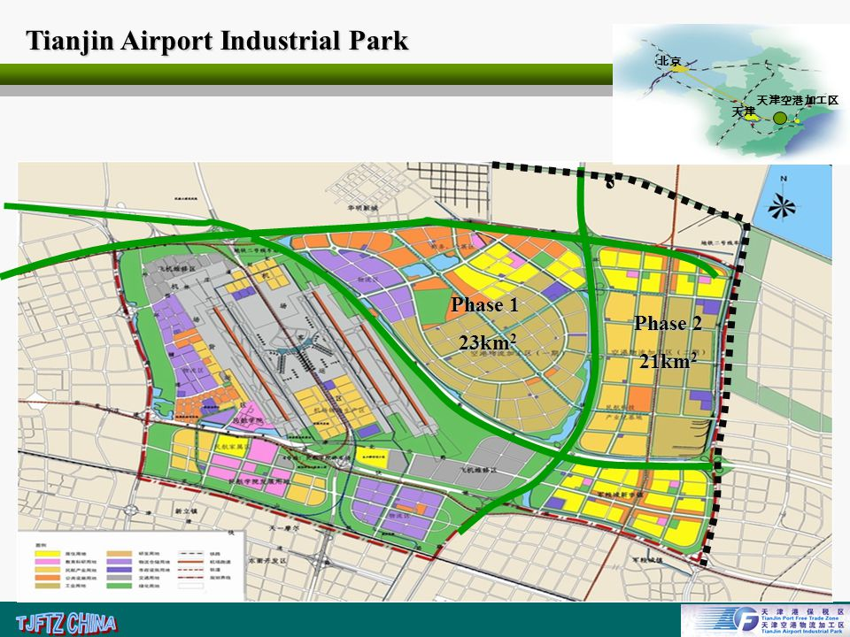 Logo Phase 1 23km 2 Phase 2 21km 2 Tianjin Airport Industrial Park