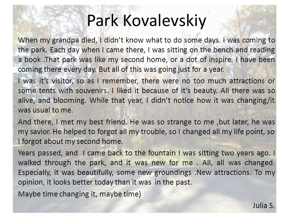 Park Kovalevskiy When my grandpa died, I didnt know what to do some days.