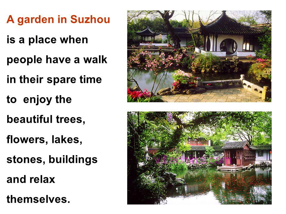 A garden in Suzhou Common parks