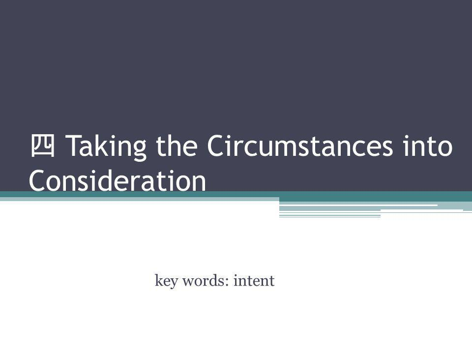 Taking the Circumstances into Consideration key words: intent