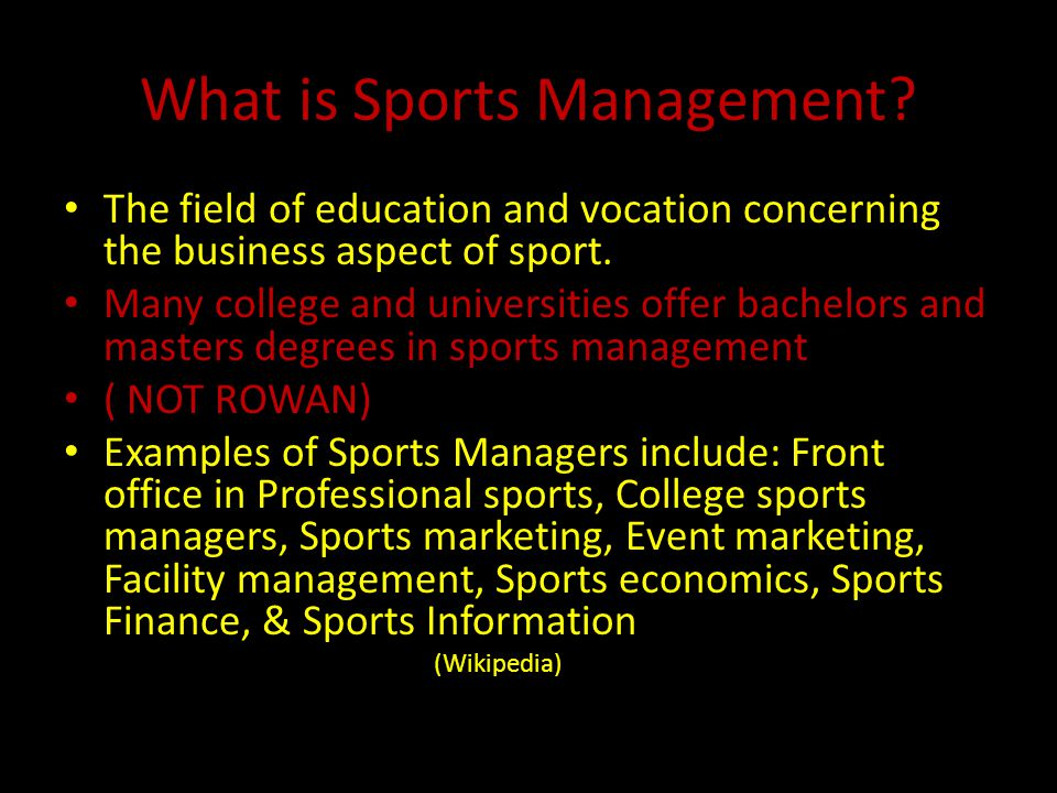 What is Sports Management.