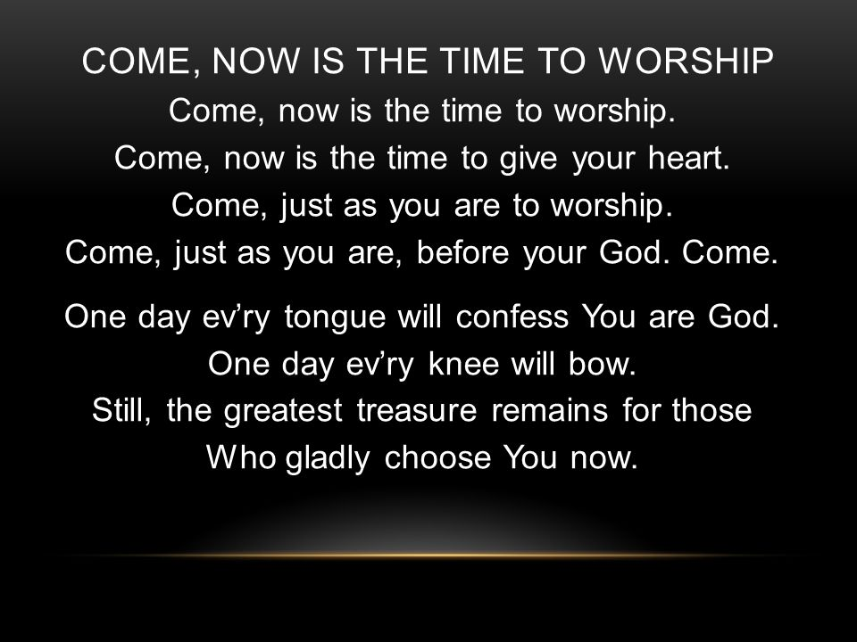 WE BRING THE SACRIFICE OF PRAISE We bring the sacrifice of praise Into the house of the Lord; We bring the sacrifice of praise Into the house of the Lord.