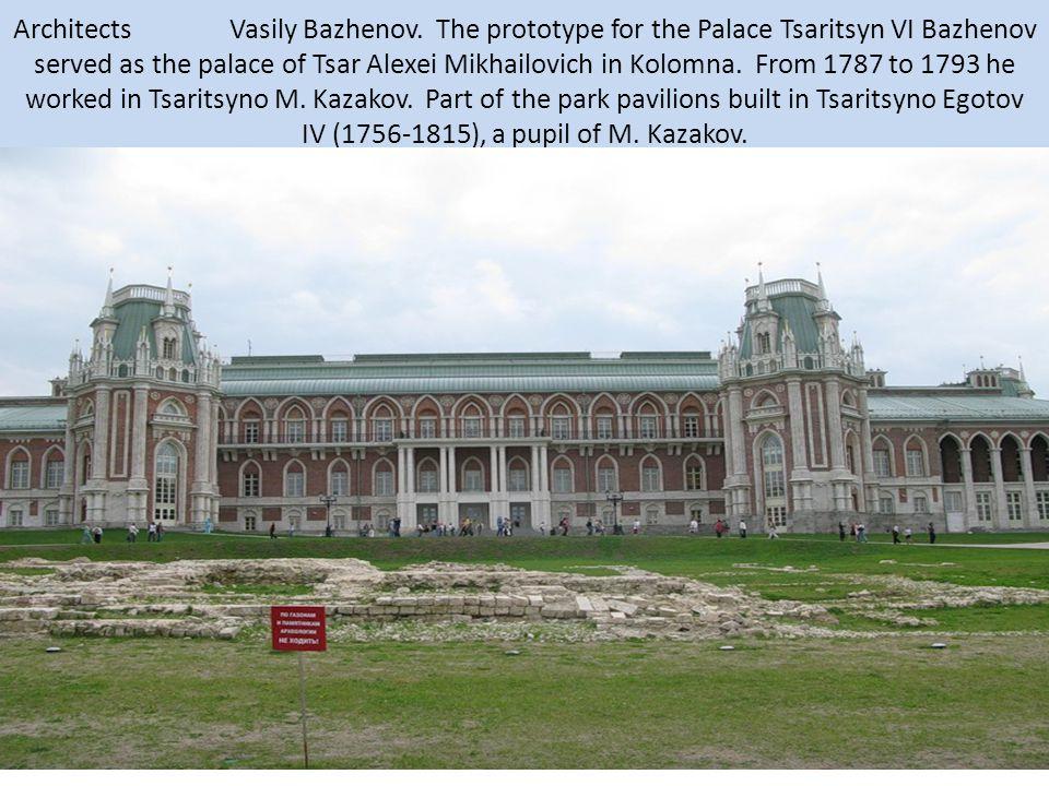 Tsarina - an extraordinary palace and park ensemble in Moscow.