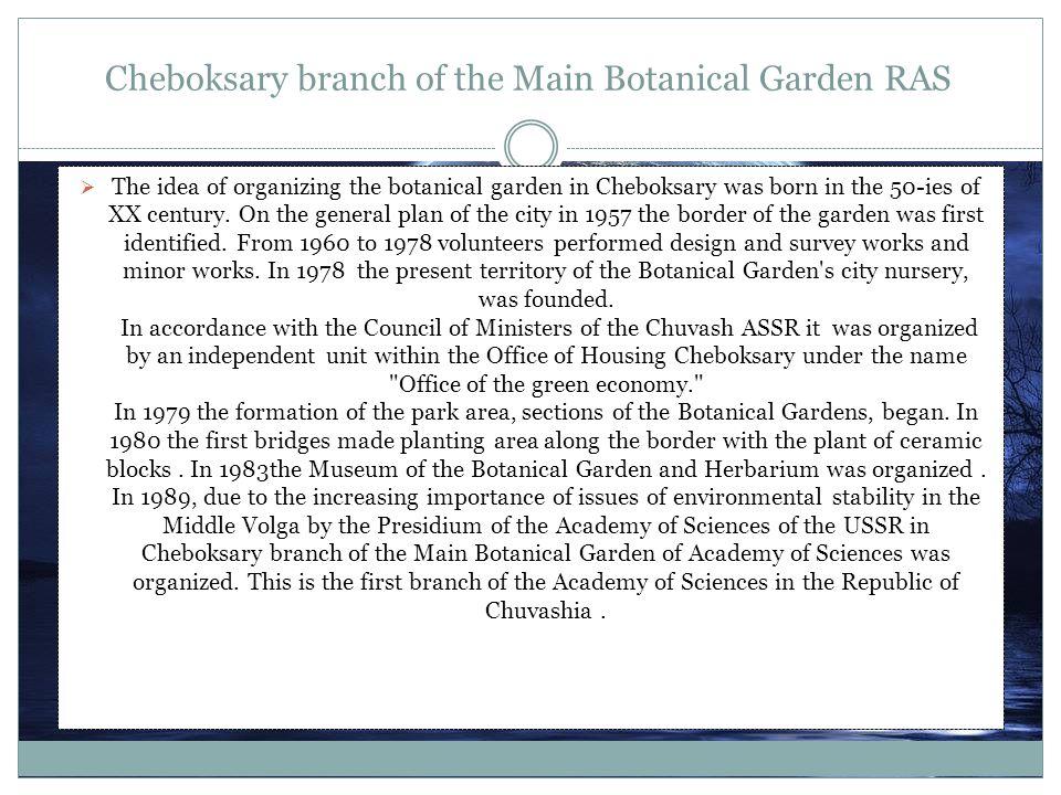 Cheboksary branch of GBS.