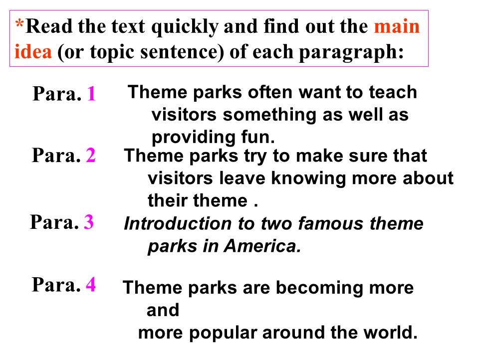 *Read the text quickly and find out the main idea (or topic sentence) of each paragraph: Theme parks often want to teach visitors something as well as
