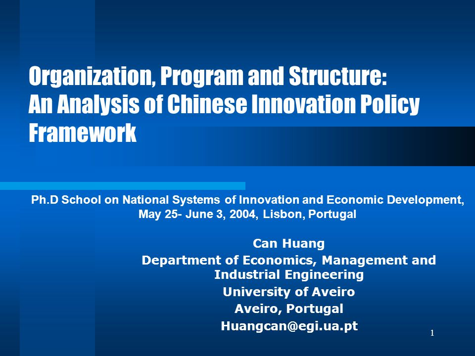 12 Figure 2 Chinese Innovation Policy Framework Human Resources Policy Education Development Policy for Basic Education 211 Project for Higher Education Ministry of Educations Human Resource Programs Legislative Actions IPR and Competition Legislation S&T Legislation Education Legislation Financial Policy Current S&T Programs (Grants, Loans, Interest Subsidiary, etc.) Tax Preference Policy and FDI Venture Capital and Stock Market Business Innovation Support Structure Science Park and Incubators China High-Tech Fair Productivity Promotion Centers Reform in the Public S&T Institutions Figure 2 Chinese Innovation Policy Framework