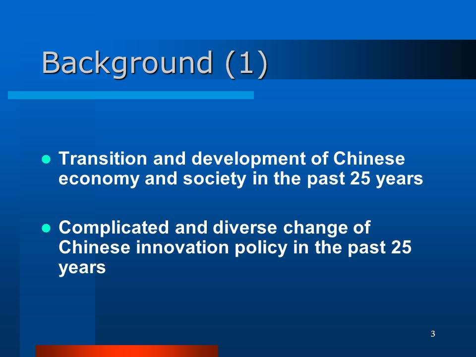 34 Education and Human Resources (1) Chinas education reform since 1980s has been discussed comprehensively in the literature, from the point of view of public policy (Kwong, 1996; Mok and Wat, 1998; Yang, 1998), the finance (Tsang, 1996), and the legislation (Law, 2002).