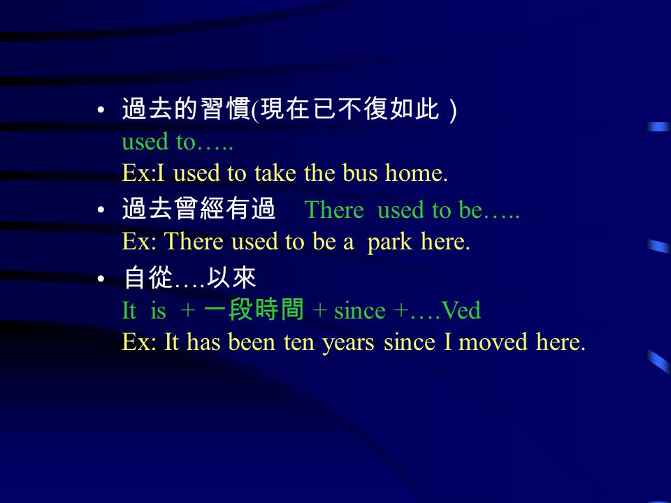 Ved….,Ved….,Ved Ex: I cleaned my house and washed the dishes. When…Ved…,…Ved. Ex: When I went out yesterday, it rained.