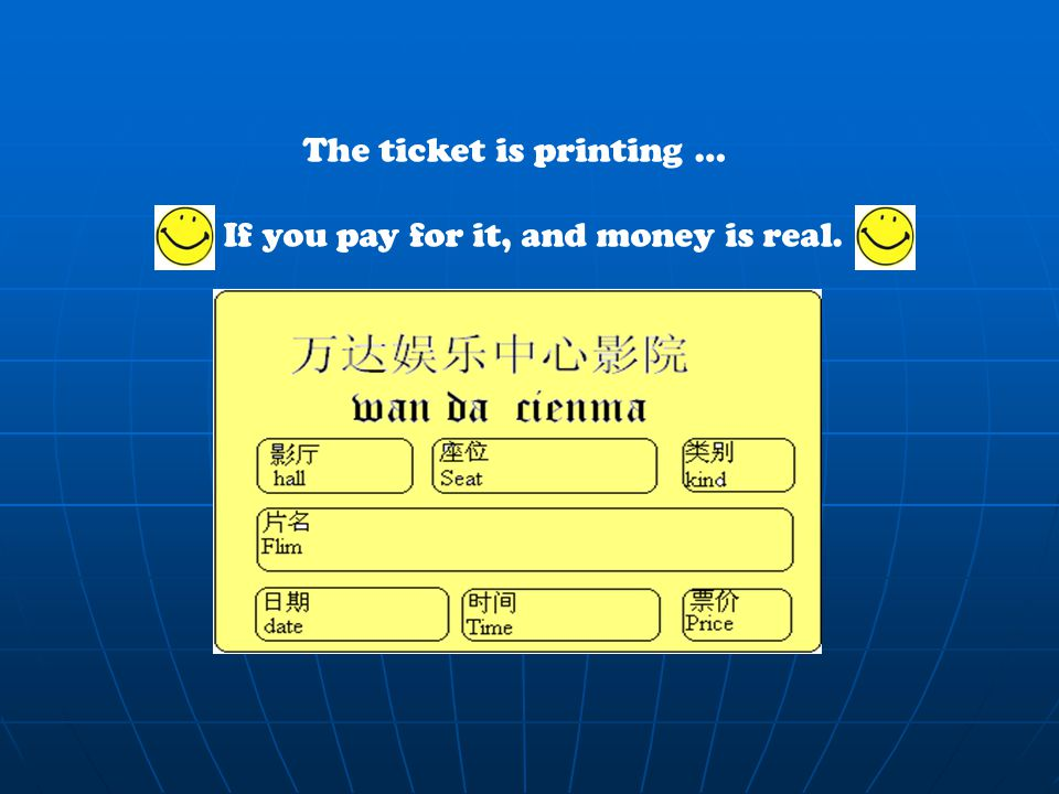 The ticket is printing … If you pay for it, and money is real.