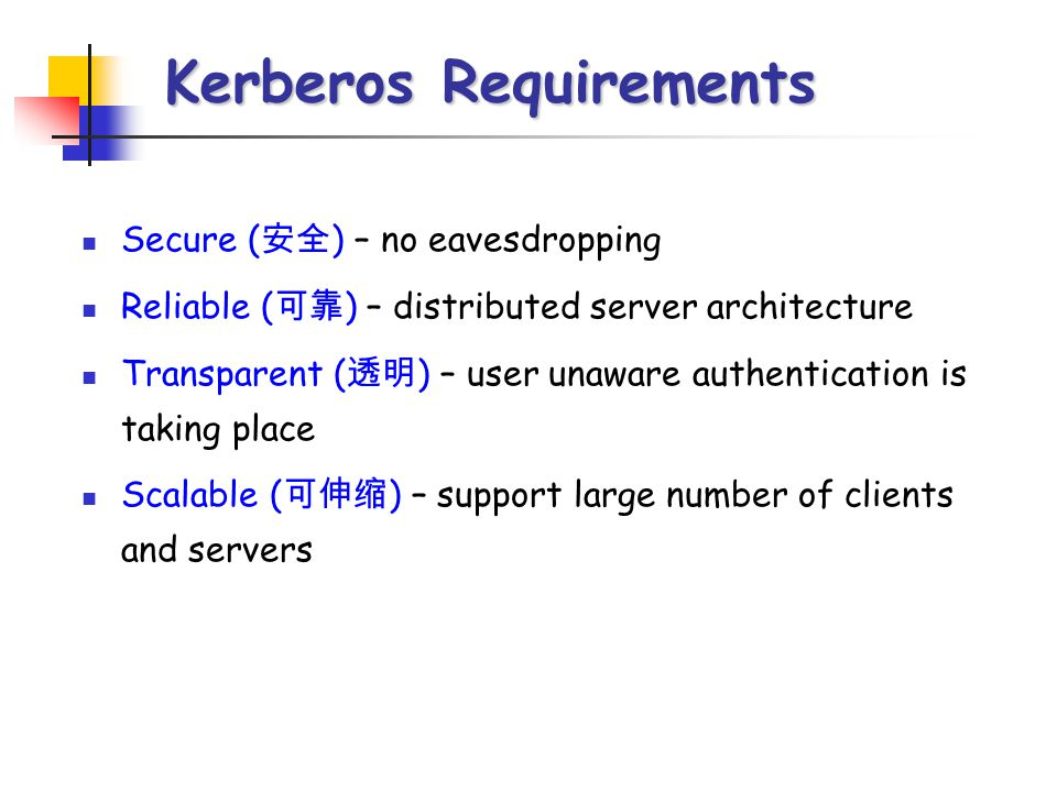 Certificate Characteristics If all users subscribe to the same CA, then there is common trust of that CA User can transmit his certificate directly to others Not all users can subscribe to the same CA