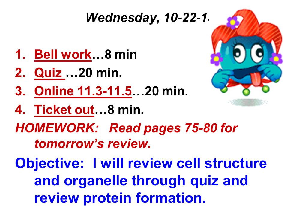 Wednesday, Bell work…8 min 2.Quiz …20 min.