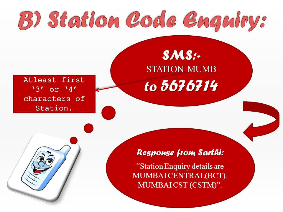 SMS:- STATION MUMB to 5676714 Response from Sarthi: Station Enquiry details are MUMBAI CENTRAL(BCT), MUMBAI CST (CSTM).