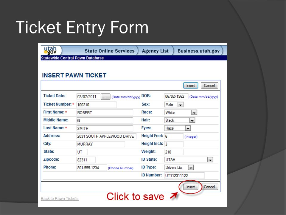 Ticket Entry Form